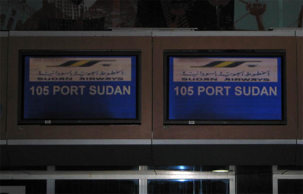 Дайвинг в Судане